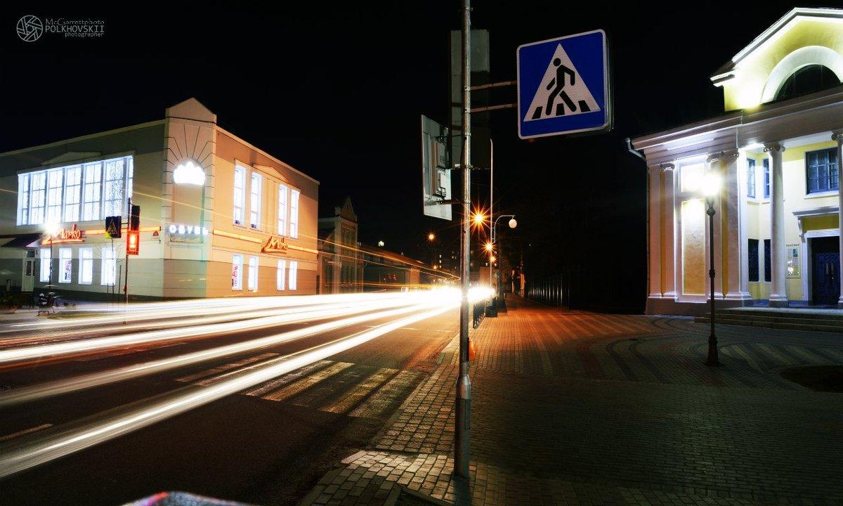 Night lights Pinsk - Ivan Polkhovskii