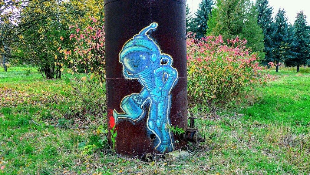 Граффити - Василий