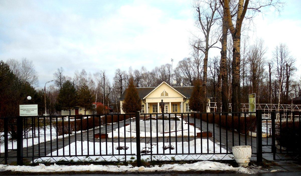 Дом-музей А.П.Чехова в Мелихово - Мила