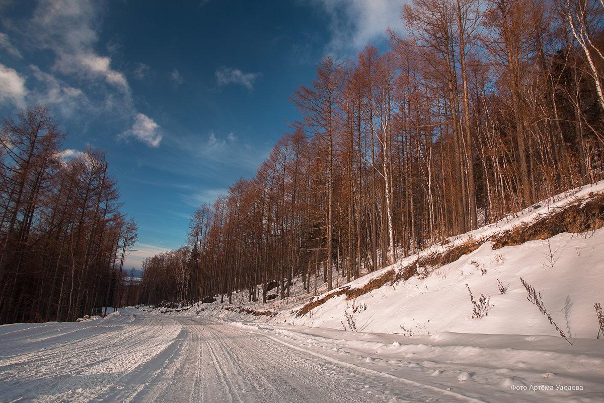 Горная дорога - Артём Удодов