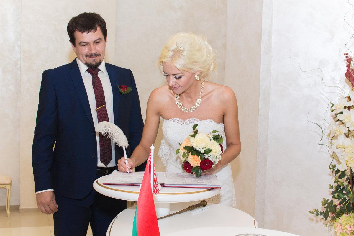 Свадьба состоялась - Екатерина Гриб