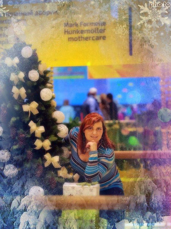 В ожидании Нового года... - Яна Минская