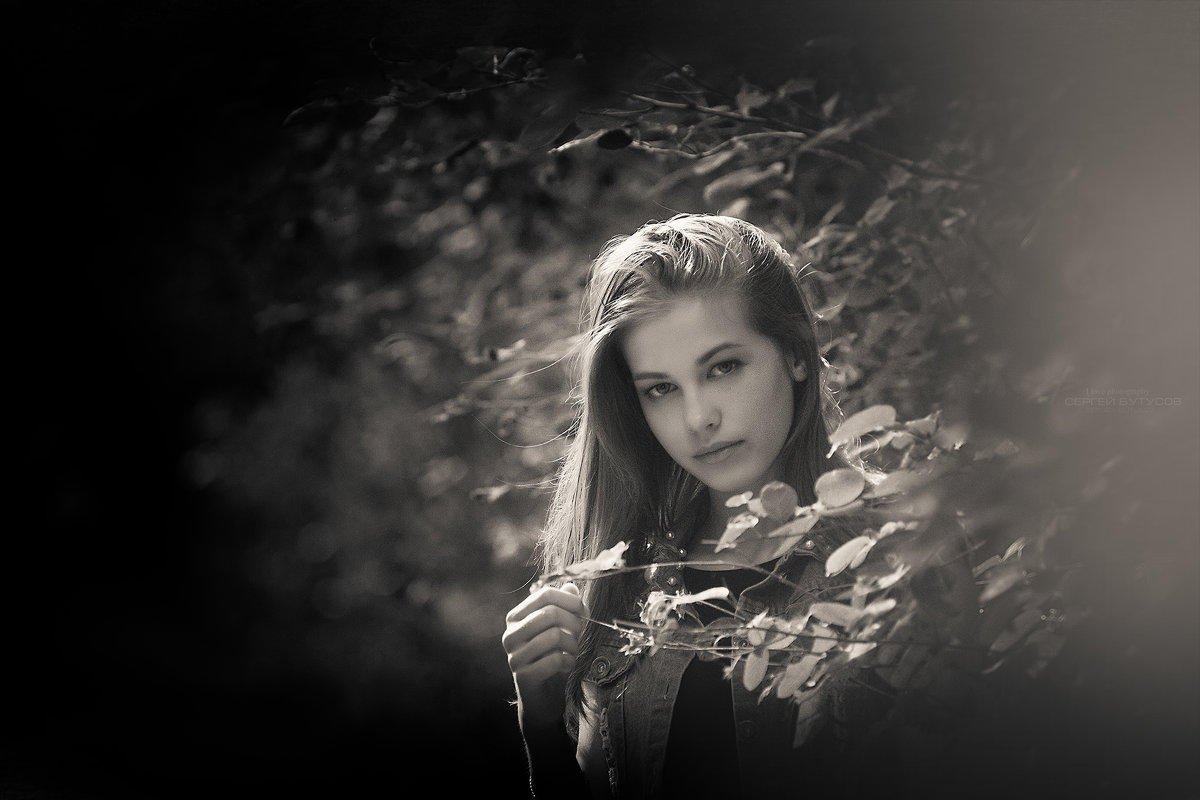 Она ждет... - Сергей Бутусов
