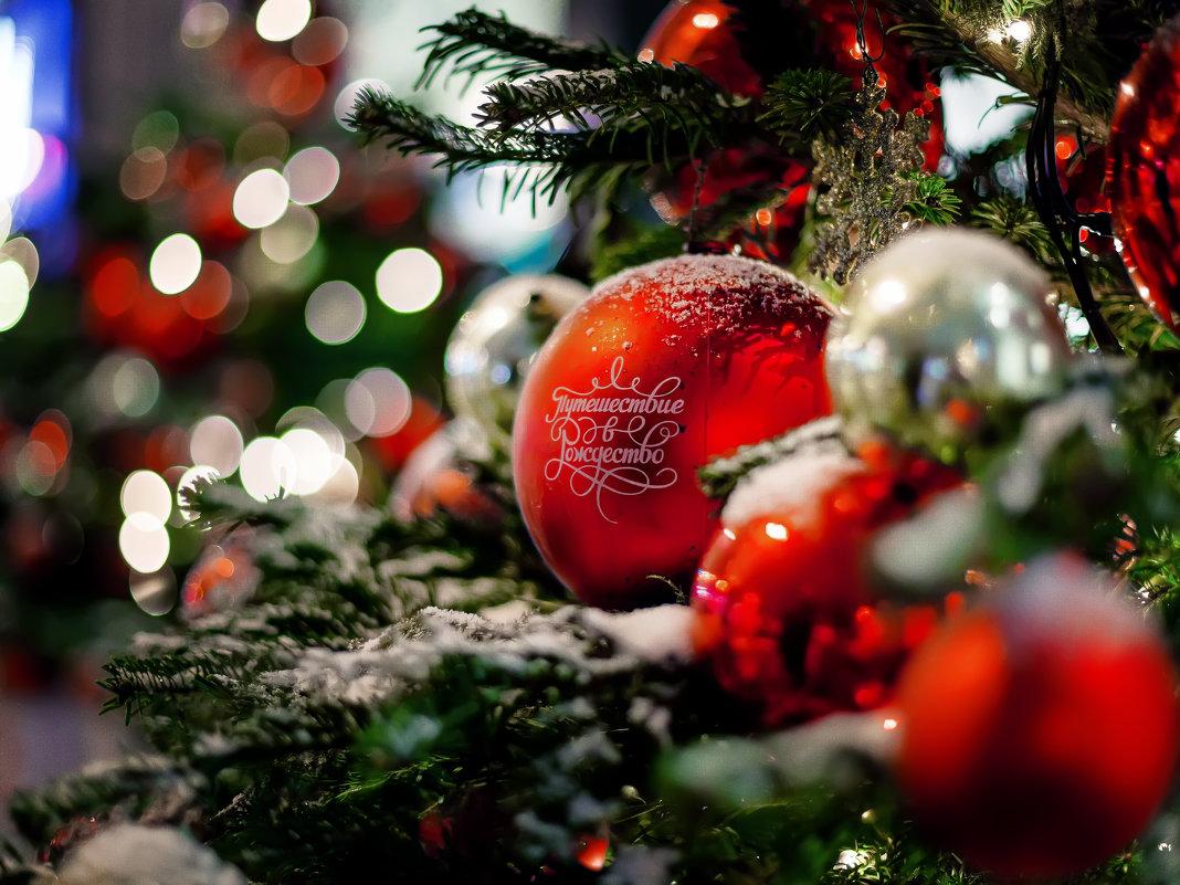 С Рождеством!! - Александр Зенкин