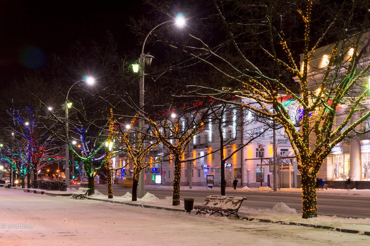 Праздничные деревья - Александр Витебский