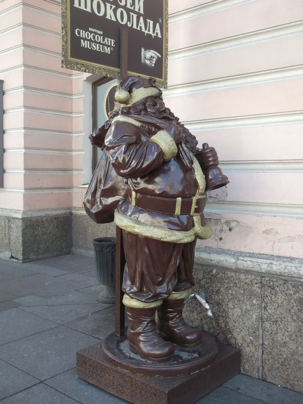 У музея шоколада - Svetlana Lyaxovich