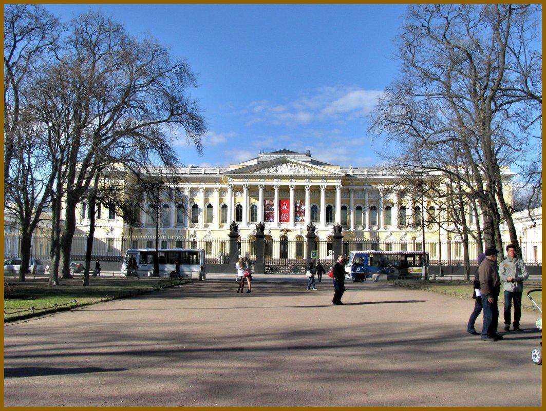 Русский музей - Наталья