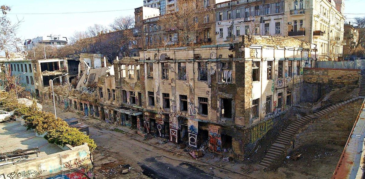 ужасы нашего городка - Александр Корчемный