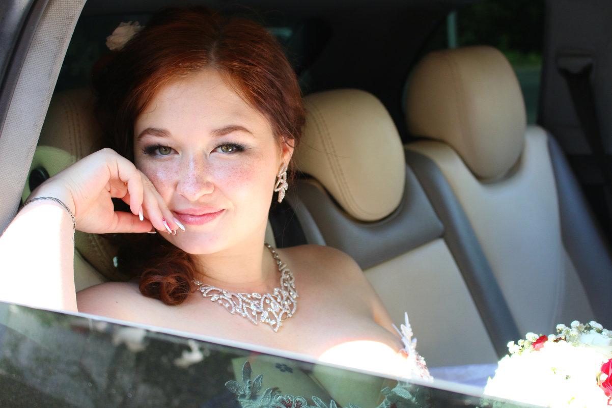 Прекрасная невеста - Виолетта Бычкова