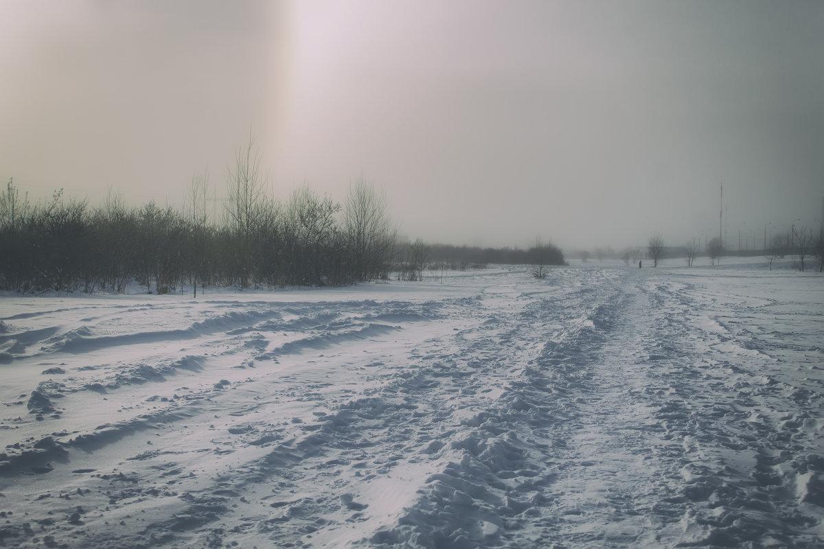 холодно - Анатолий Калмыков