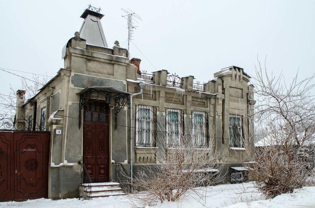 Дом - Константин Бобинский