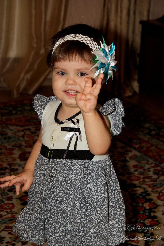3годика - Анна Шишалова