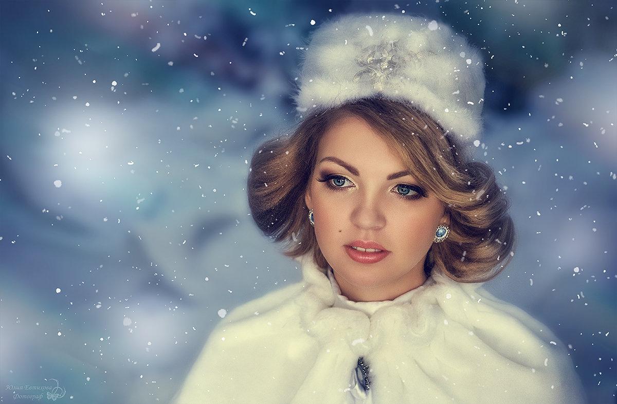 Рождественские истории - Юлия