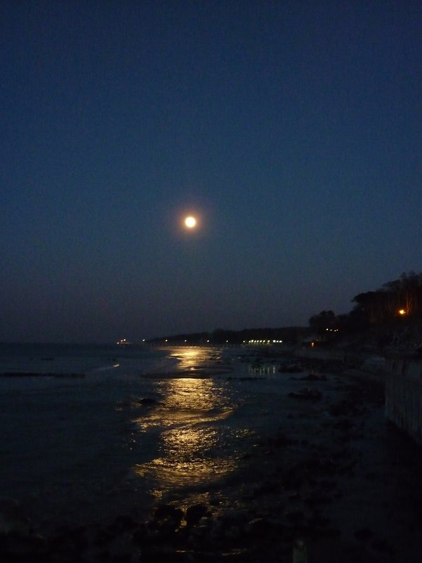 лунная дорожка - Oxi --