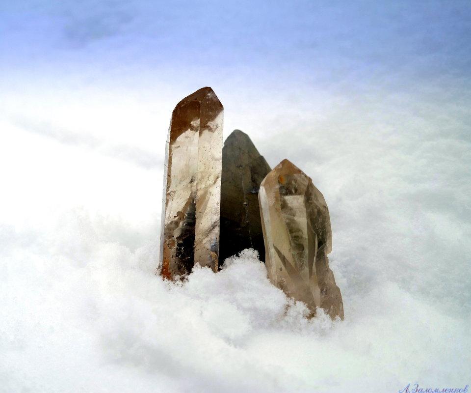 И выросли кристаллы ледяные.. - Андрей Заломленков