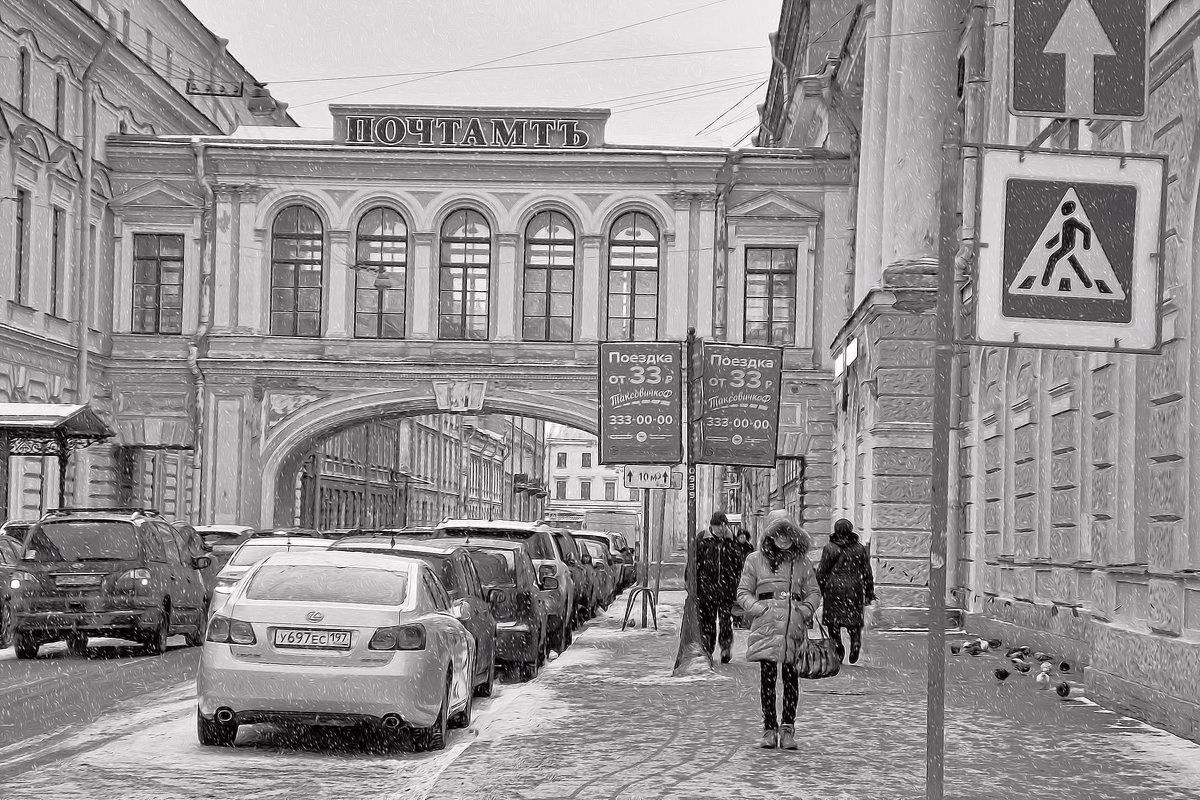 Около Главпочтамта, СПб - Фотогруппа Весна.