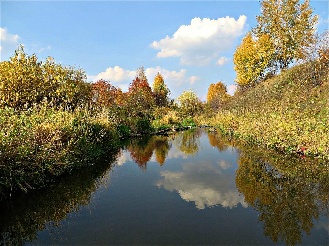 Осеннее настроение - Leonid Rutov