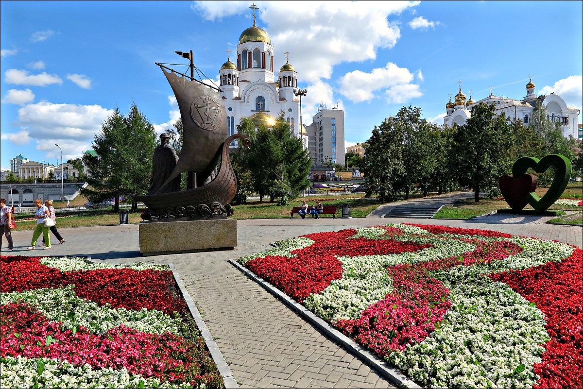 в Екатеринбурге - Leonid Rutov