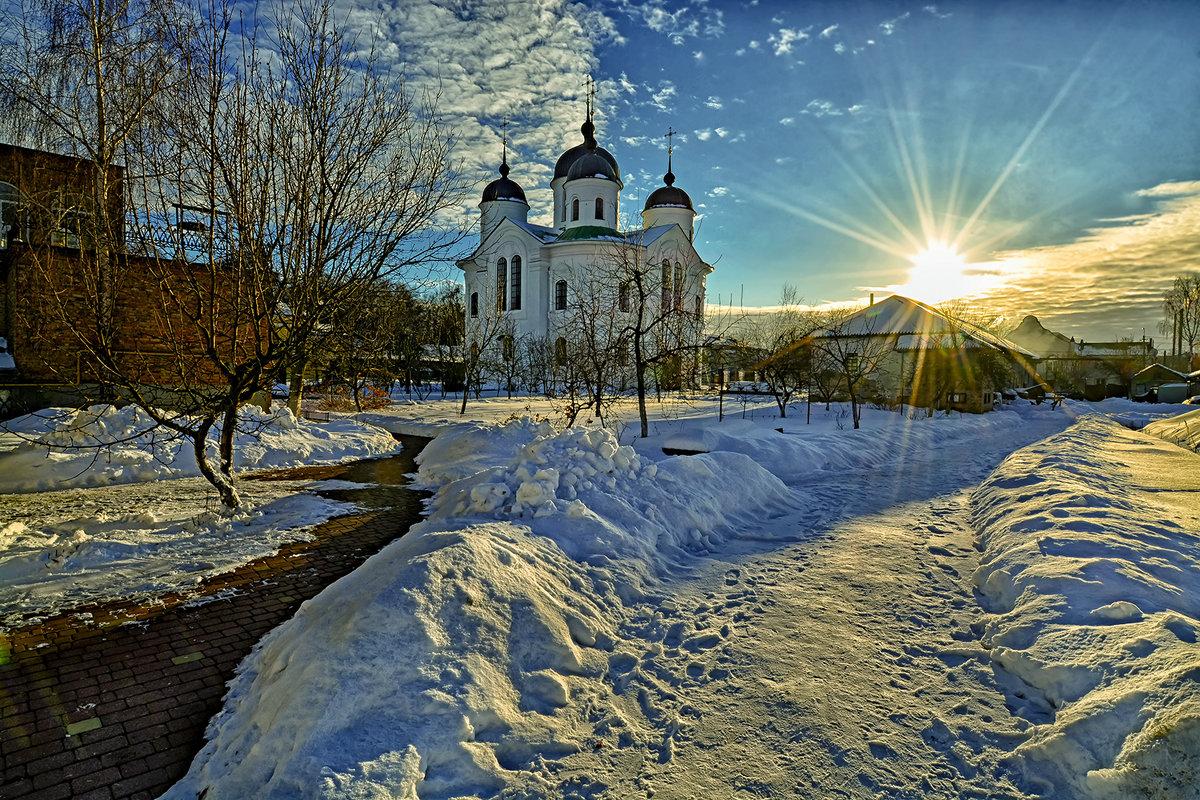 Был солнечный день... вчера - Александр Бойко