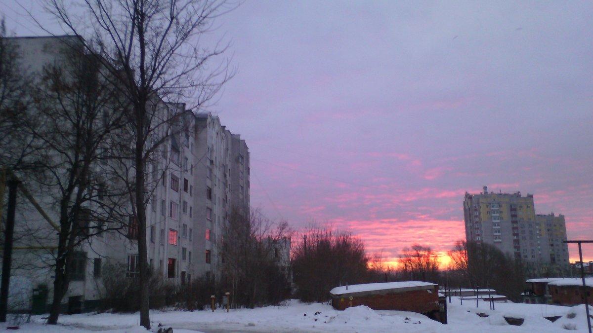 Рассве́т - Галина