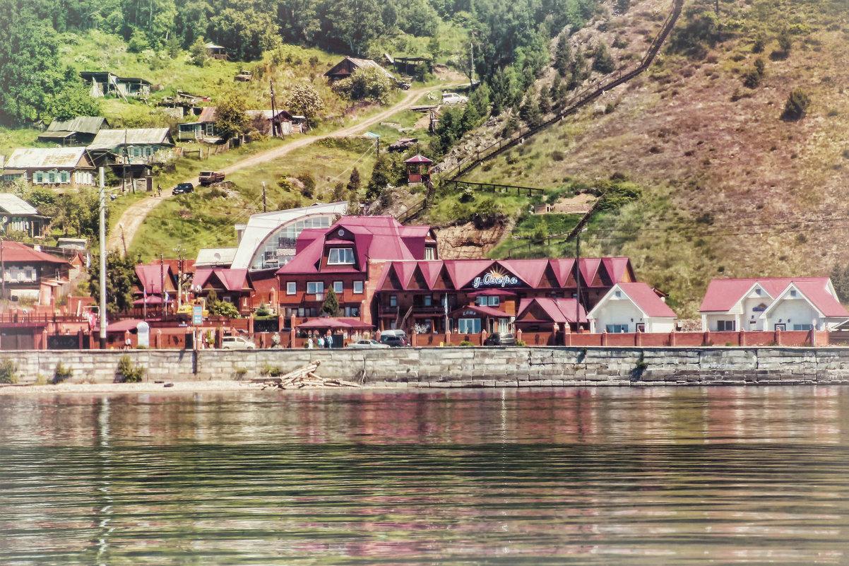 Байкал.. Поселок Листвянка - Надежда
