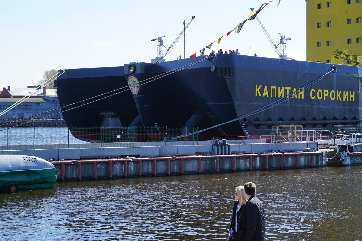 Капитан Сорокин - Юрий Плеханов