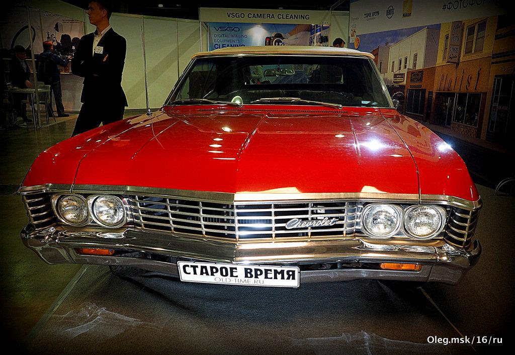 красное авто - Олег Лукьянов