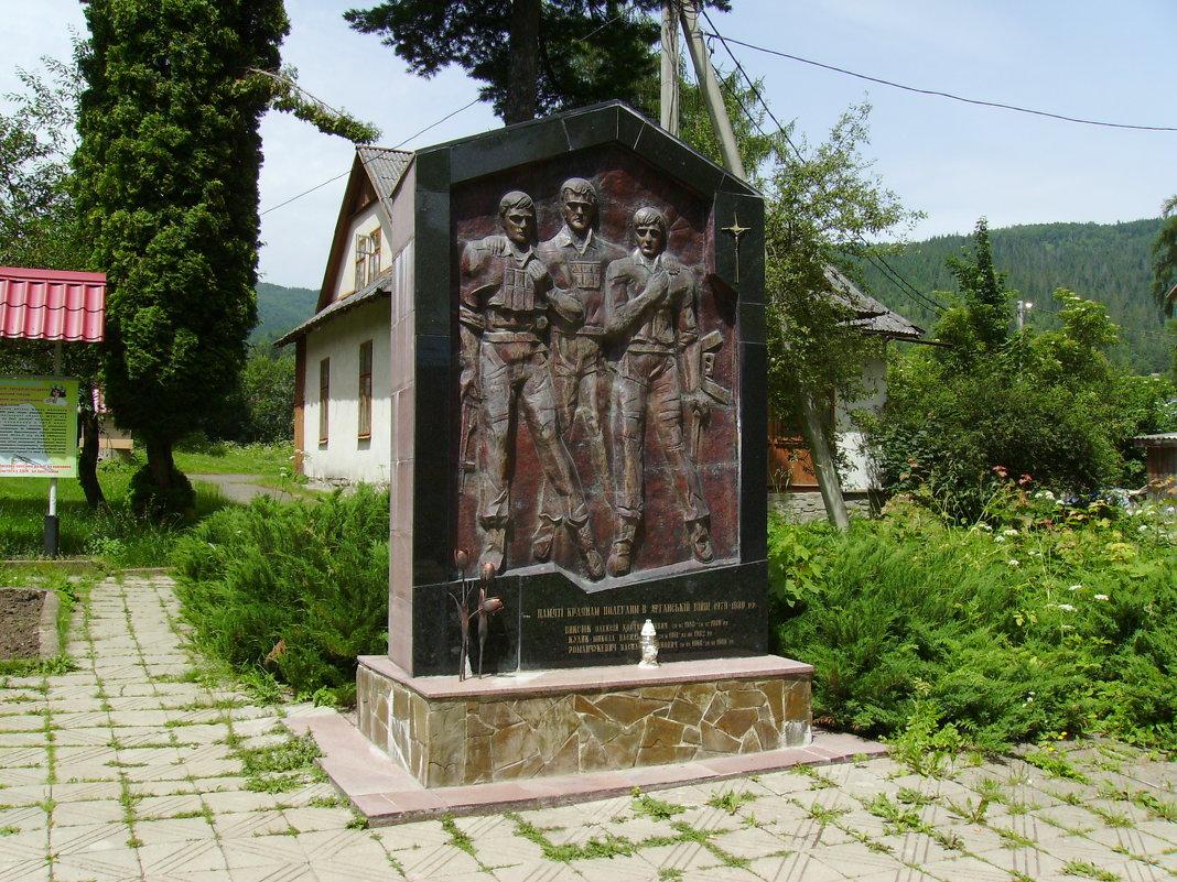 Памятник   воинам - афганцам  в   Яремче - Андрей  Васильевич Коляскин