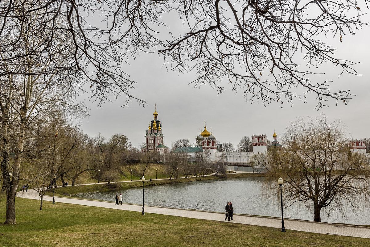 Сегодняшняя прогулка - Владимир Иванов