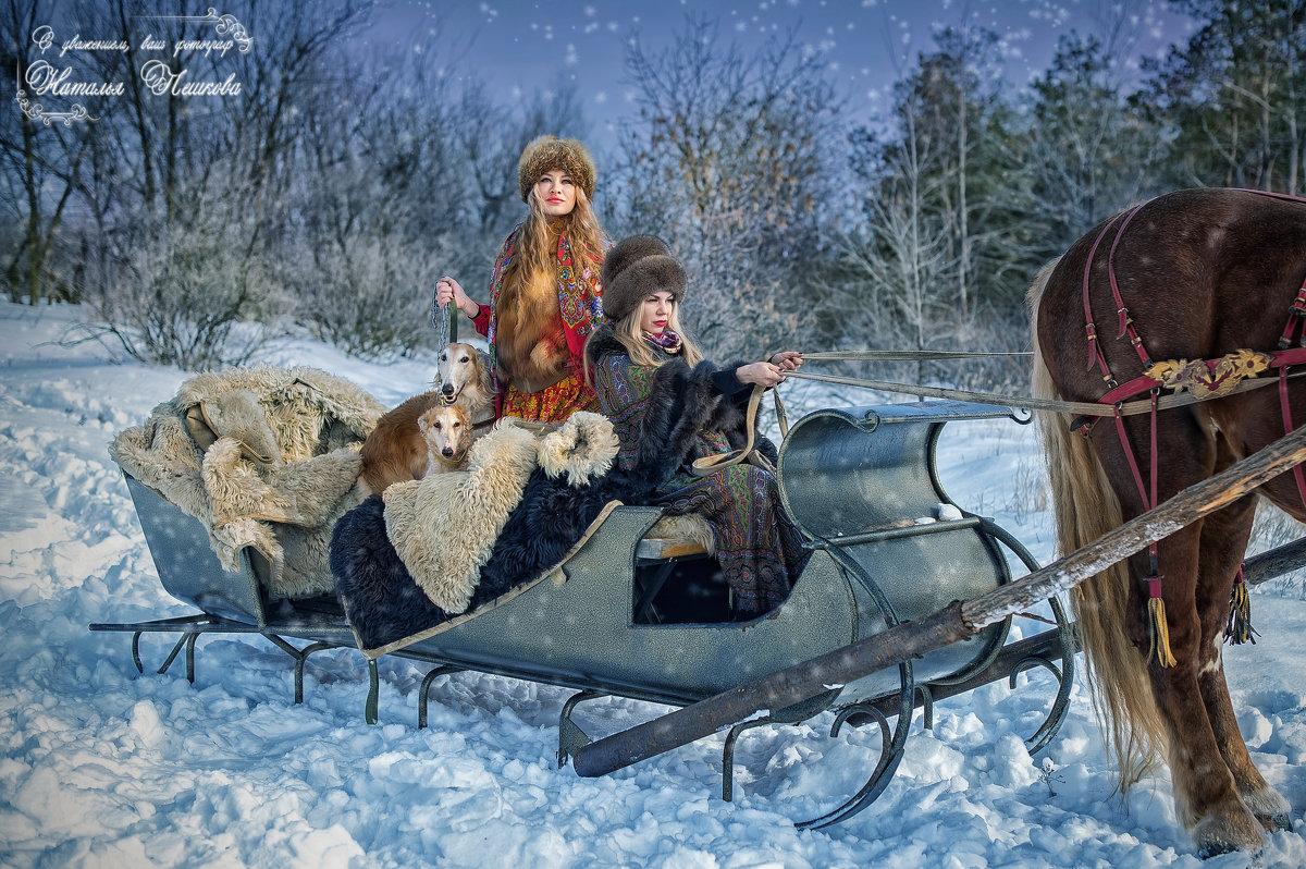 Русская краса - Наталья