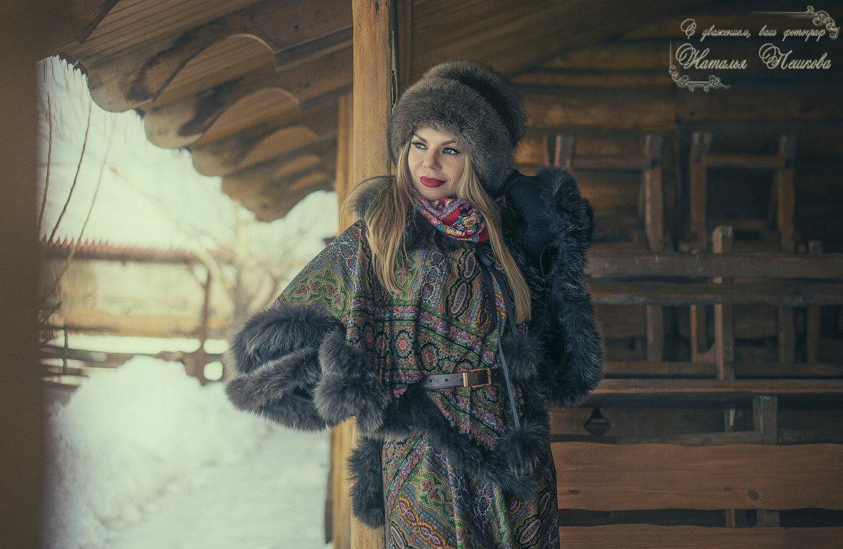 Сударушка - Наталья