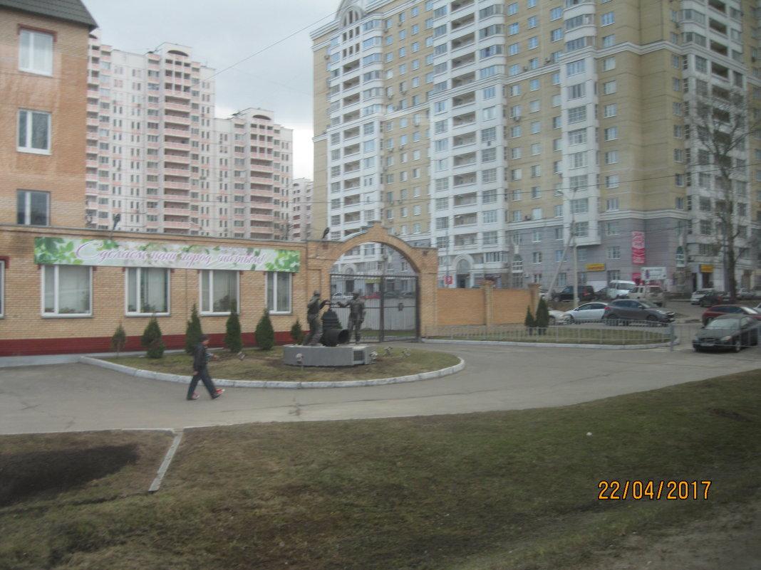 Московская область - Maikl Smit