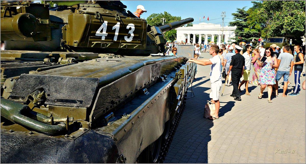 Наши на площади Нахимова... - Кай-8 (Ярослав) Забелин