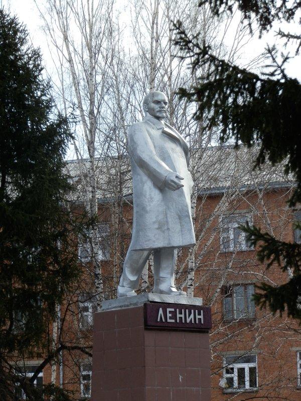 Ленин - Прима Игорь Кондратьевич