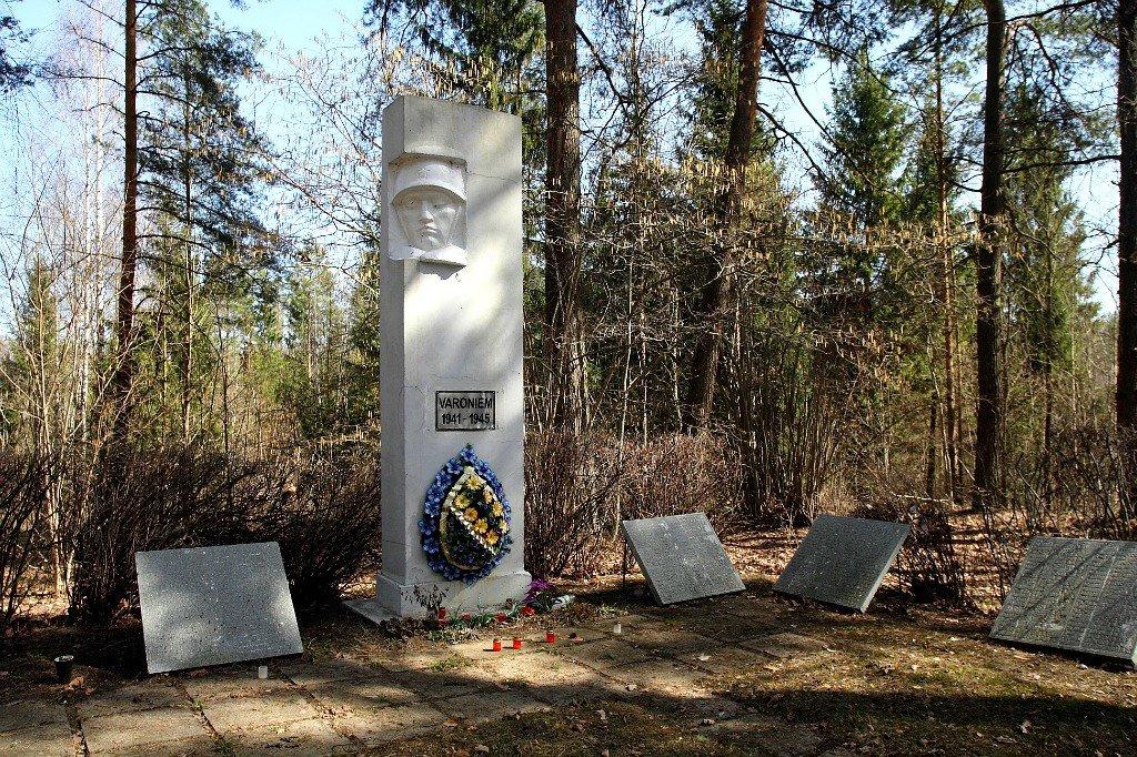 Братское кладбище в Латвии - Горкун Ольга Николаевна