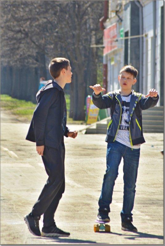 Наш любимый Первомай ! - Юрий Ефимов