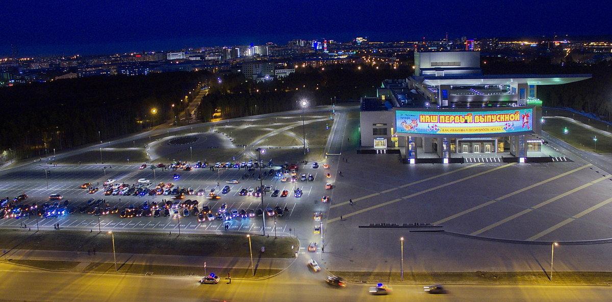 дворец искусств нефтяник (Сургут).... - Олег Петрушов