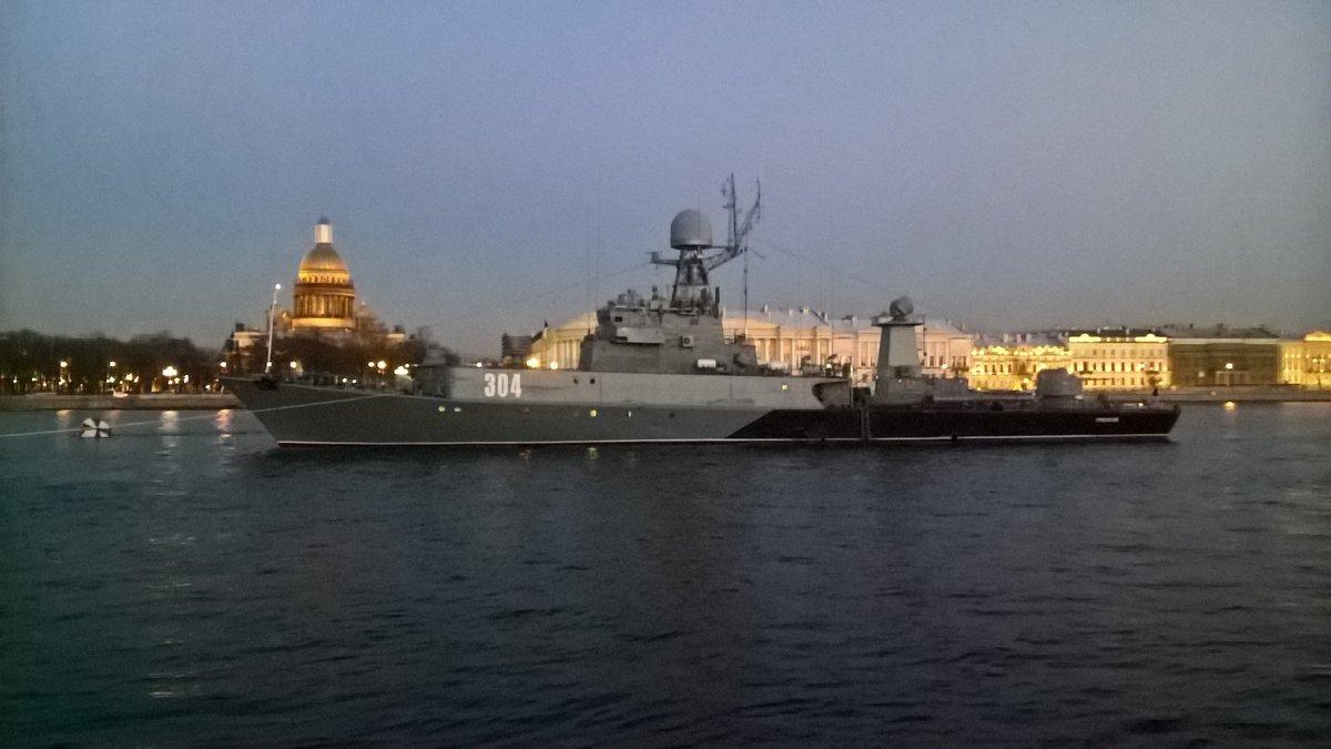 Военный корабль - Митя Дмитрий Митя