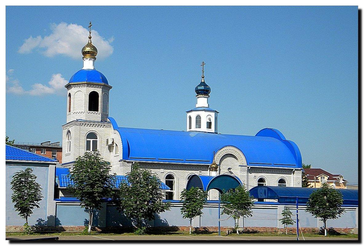 Православный  храм. - Ivana
