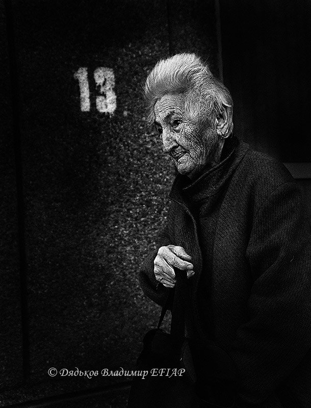 Время похожих дней - Владимир Дядьков