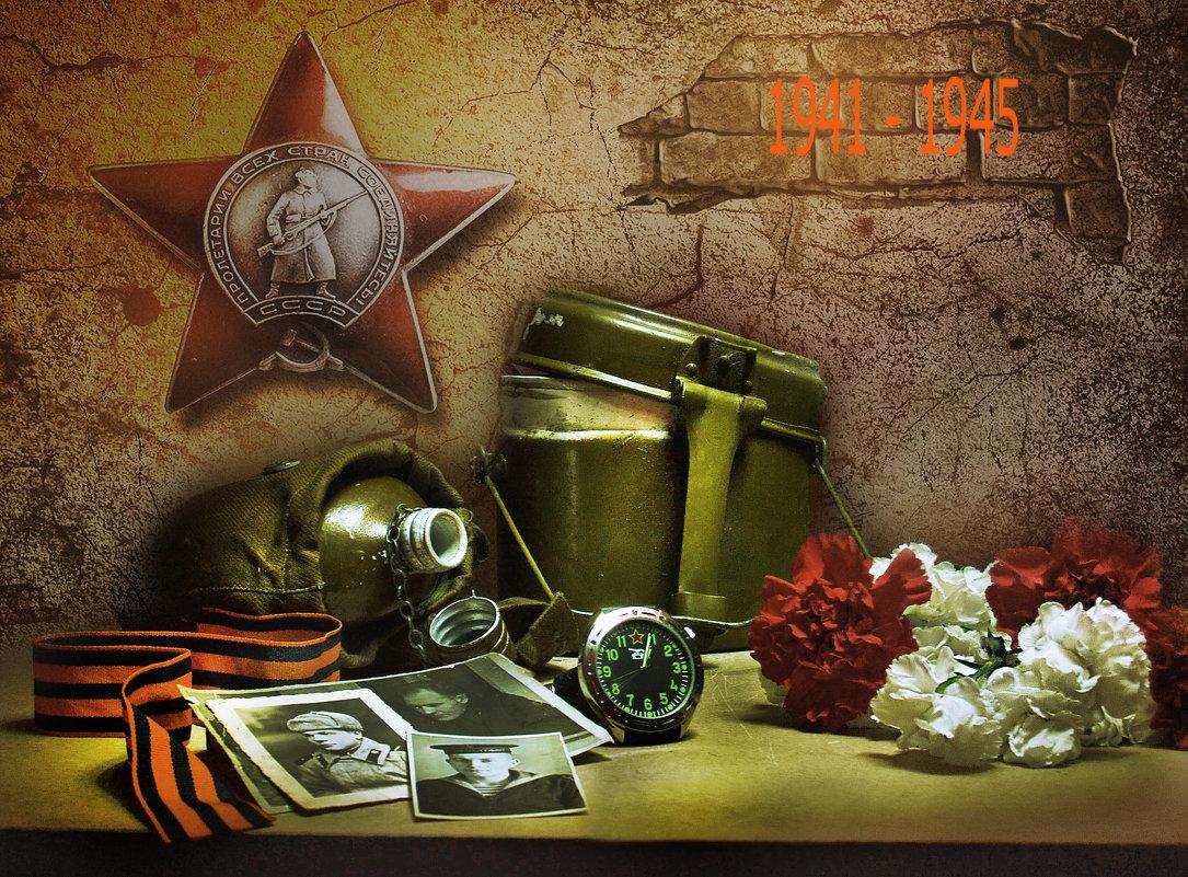 О героях былых времён... - Валентина Колова