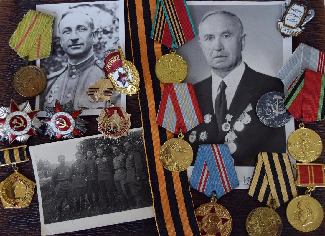 Бельский Степан Георгиевич (1899-1990) - Татьяна Помогалова