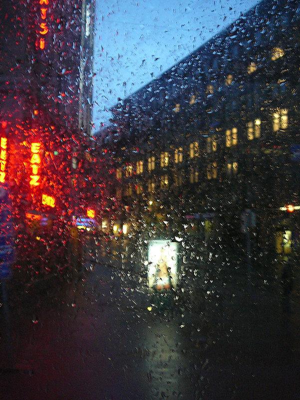 Дождливый вечер. - Senior Веселков Петр