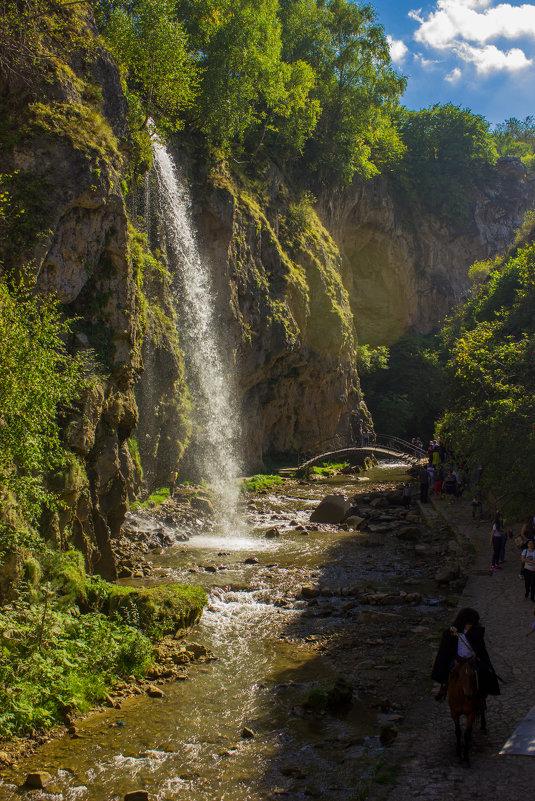 Медовые водопады - Татьяна