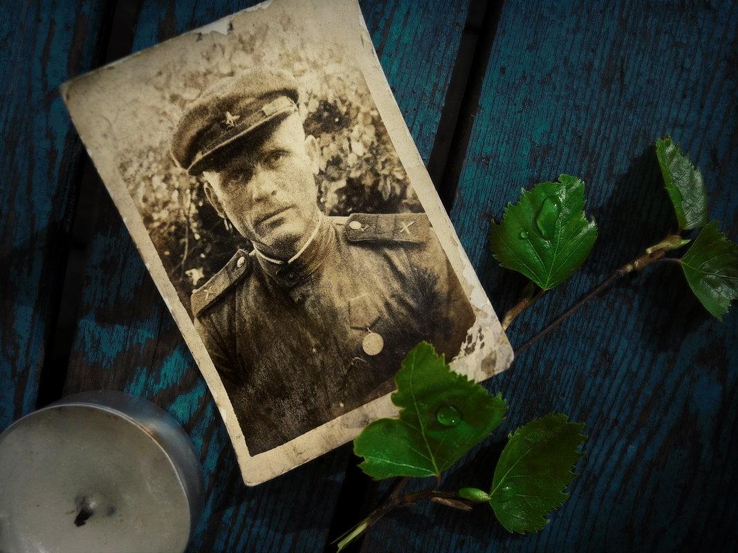 фронтовая карточка 1944г - мой дедушка - Gala *