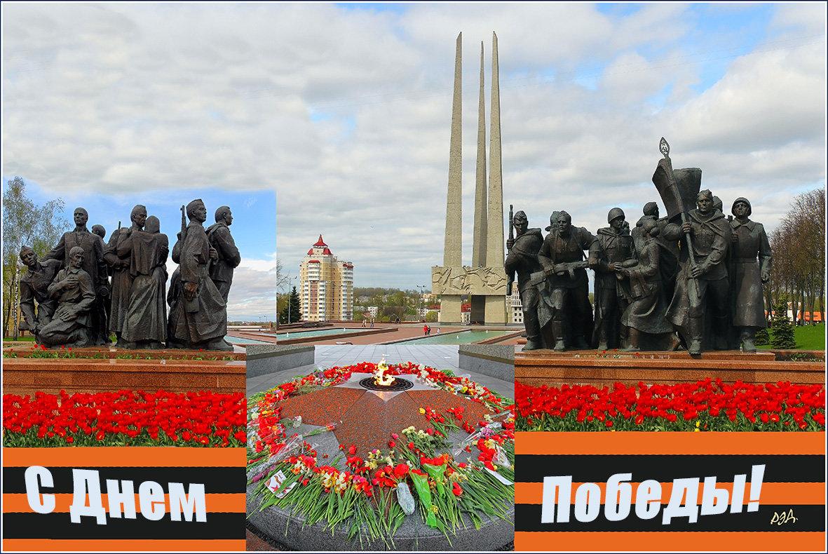 Площадь Победы - фрагменты. Витебск. - Роланд Дубровский