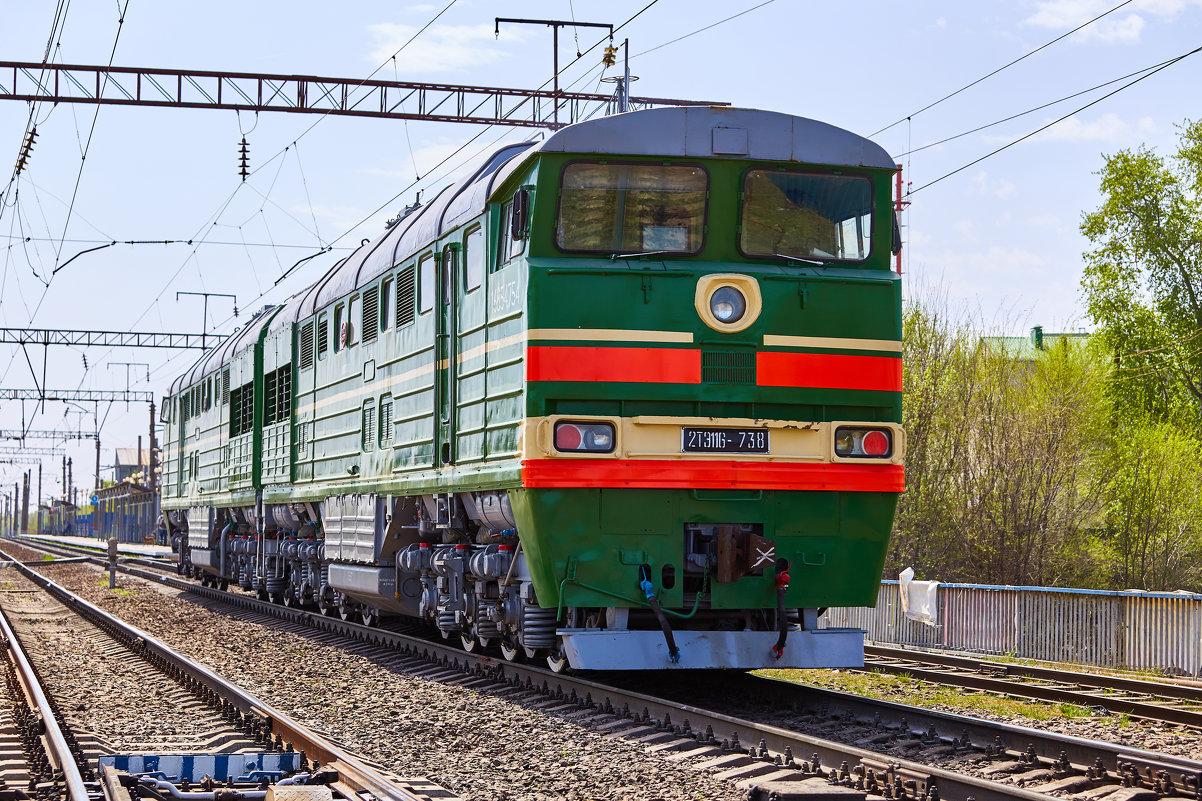 2ТЭ116 - Владимир Кознов