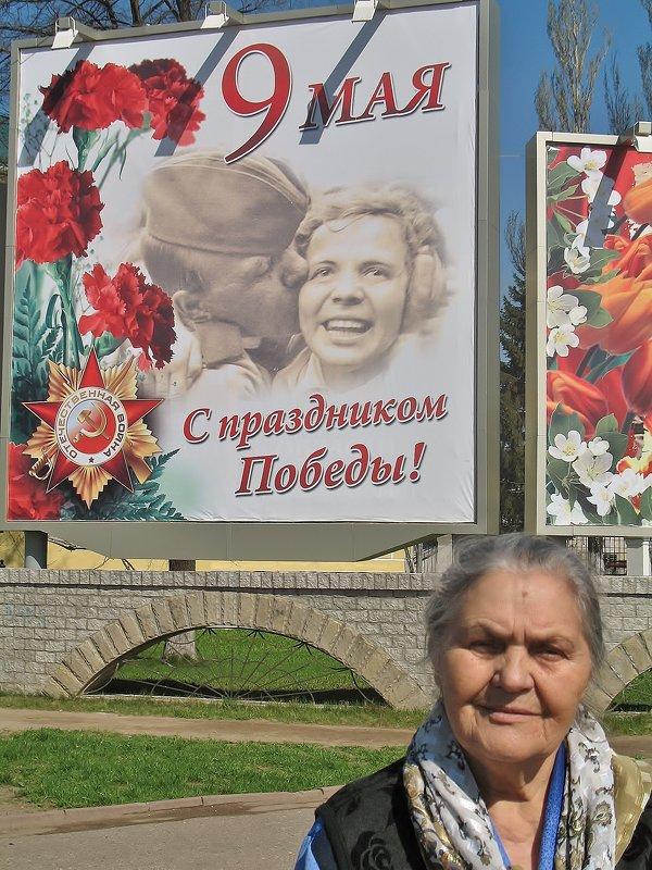 9 мая !!! - Святец Вячеслав