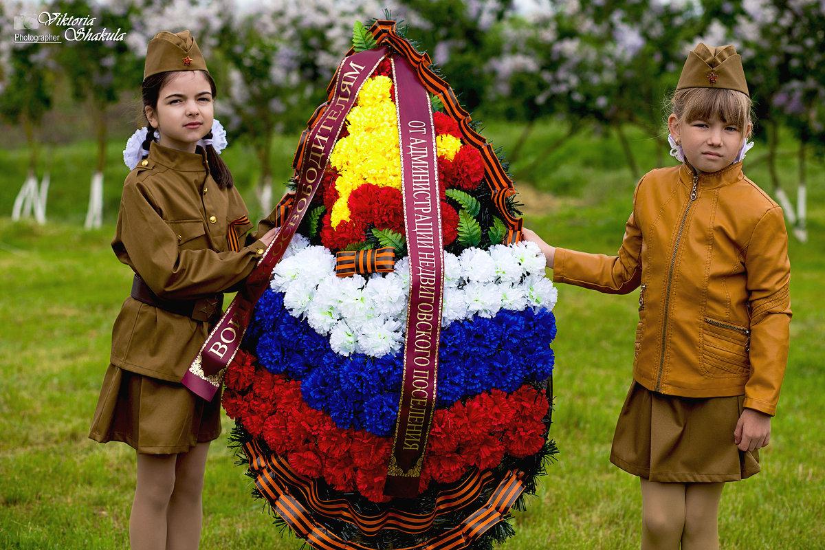 День победы - Viktoria Shakula