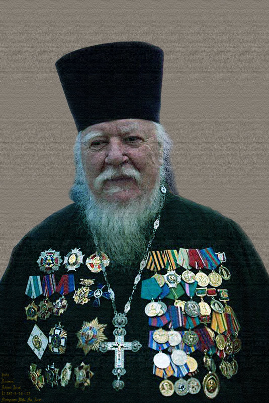 Отец  Дмитрий ....... - Aleks Ben Israel